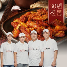 춘천 광덕 장가네 철판 양념닭갈비 1kg