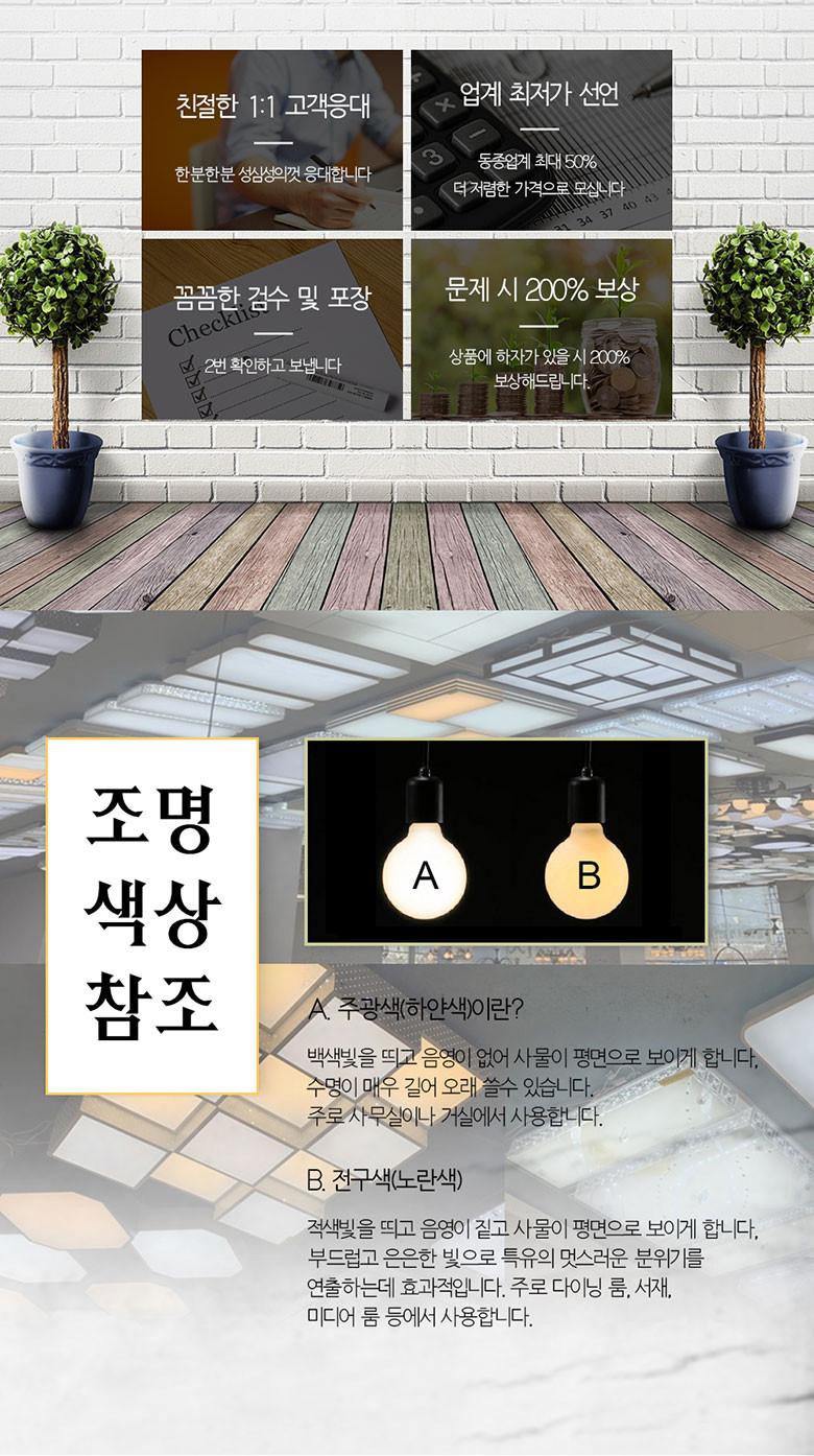 카페조명 양철 슬라이드 1등 펜던트 - 천지몰, 50,700원, 디자인조명, 팬던트조명