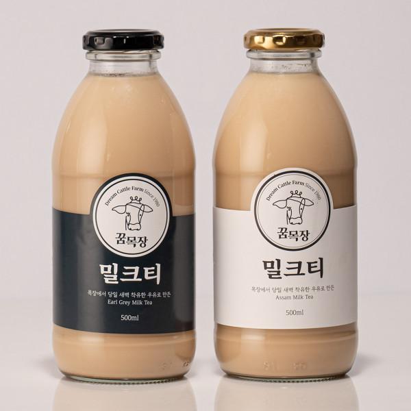 경기행복샵 경기도 중소기업우수제품홍보,나만의 홈까페, 꿈목장 밀크티 - 사회적기업 꿈드림