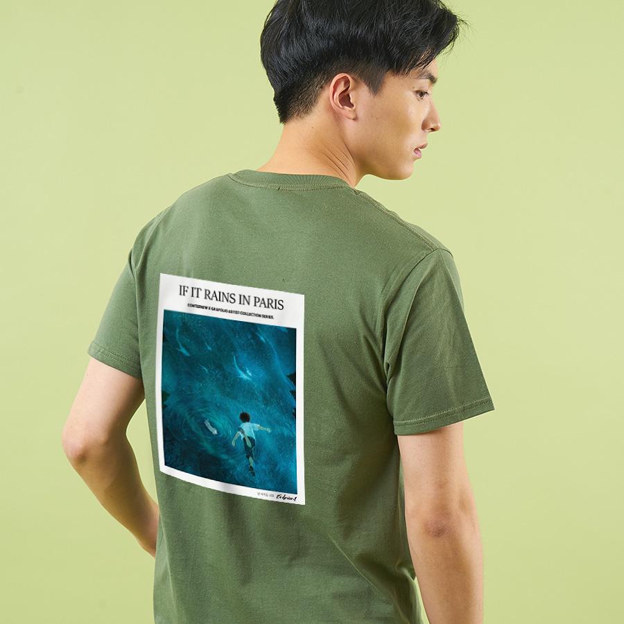 스마트 스토어에서 구입가능한 상품입니다. 난 아직도 너와 .현현 반팔 티셔츠