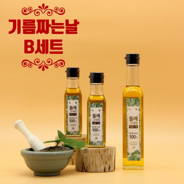 경기행복샵 경기도 중소기업우수제품홍보,생들기름 햇빛순금 기름짜는날 B세트 (생들기름 490ml)