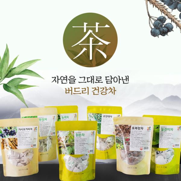 경기행복샵 경기도 중소기업우수제품홍보,자연산 청미래덩굴 뿌리 토복령 차 30티백