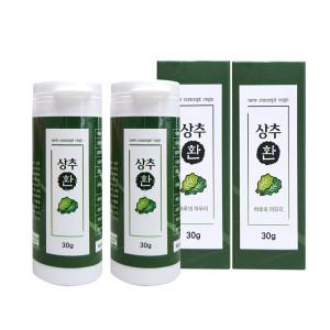 합성첨가물이 들어가지 않은 유기농 상추환 30g×2통