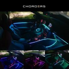 [코더스] 차세대 차량용 엠비언트라이트 코드-L