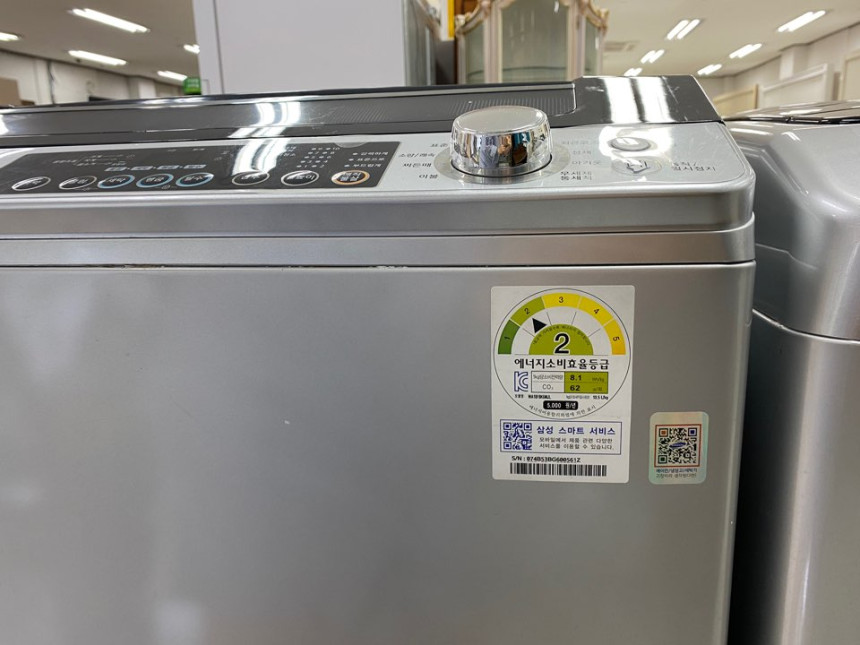 washingmachine_03.jpg