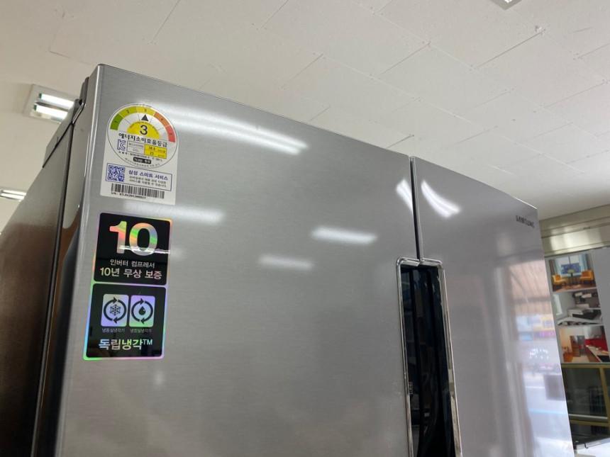SS901Lrefrigerator_04.jpg