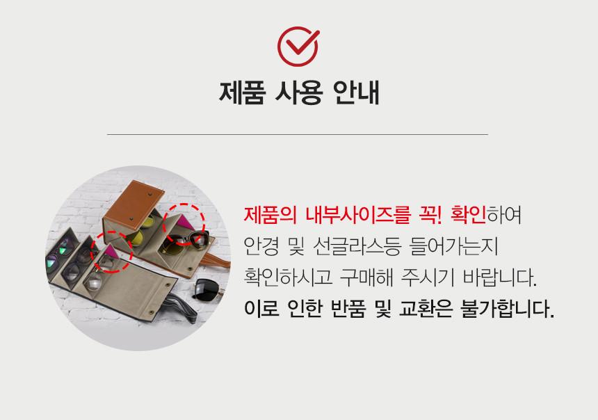 선글라스 안경 케이스 여행용 휴대용 보관함 - 구디푸디, 9,900원, 안경/선글라스, 아이웨어 소품