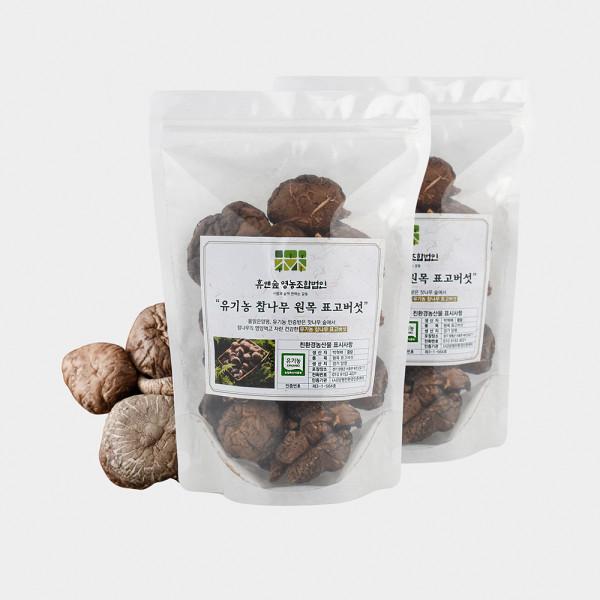 건 표고버섯 120g 유기농 참나무 원목 양평 천연조미료 실속형 가정용