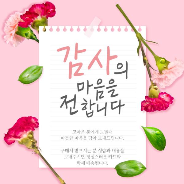 경기행복샵 경기도 중소기업우수제품홍보,밀크티 만들기 100㎖ 4종 홍차 아쌈 얼그레이 원액 베이스 - 아이엠밀크LAB