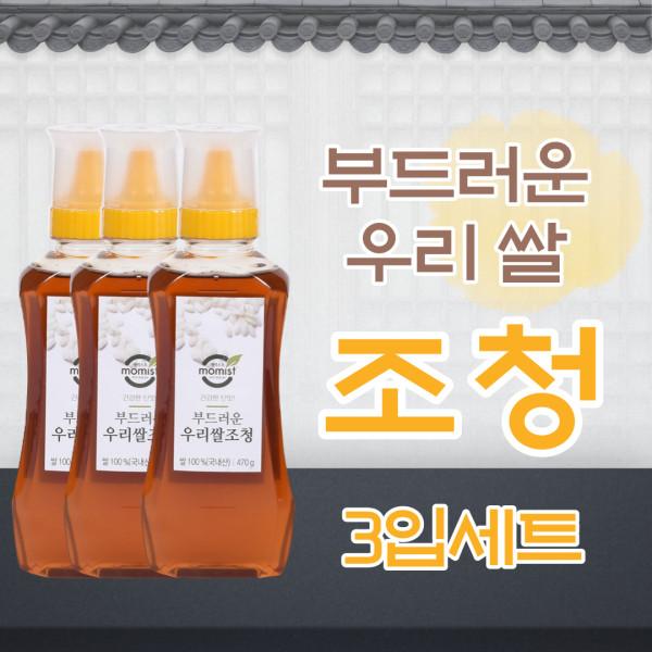 김포시 사회적경제마켓,부드러운 우리쌀 조청 3입 세트