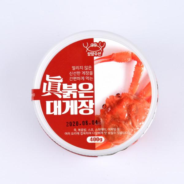 고맙다양양몰 - 농산물직거래쇼핑몰,양양수산 국내산 100% 진 붉은대게살 대게장 400g 양양수산