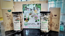 3종세트 물맑고 공기좋은 청정양양의 무농약으로 재배한 100% 연잎으로 만든 수제 연잎차/연근차/돼지감자차