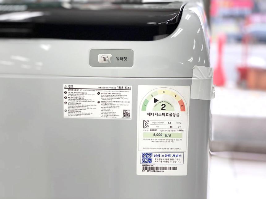삼성16kg세탁기_08.jpg