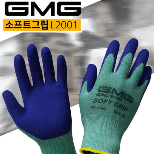 GMG 소프트그립장갑 L2001 라텍스코팅 황부장