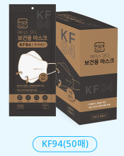 페이스 코디 KF94 방역 마스크 50매 국내생산 보건용마스크