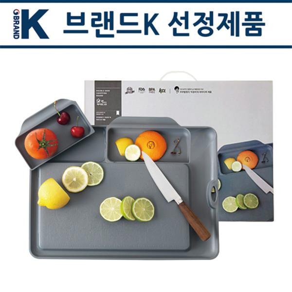 경기행복샵 경기도 중소기업우수제품홍보,더블세이브 D도마 / 식재료가 떨어지지 않고 물이 흐르지 않는 도마