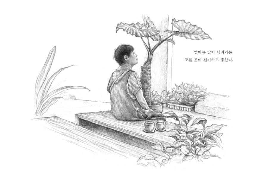 munhwadabang2_image3.png