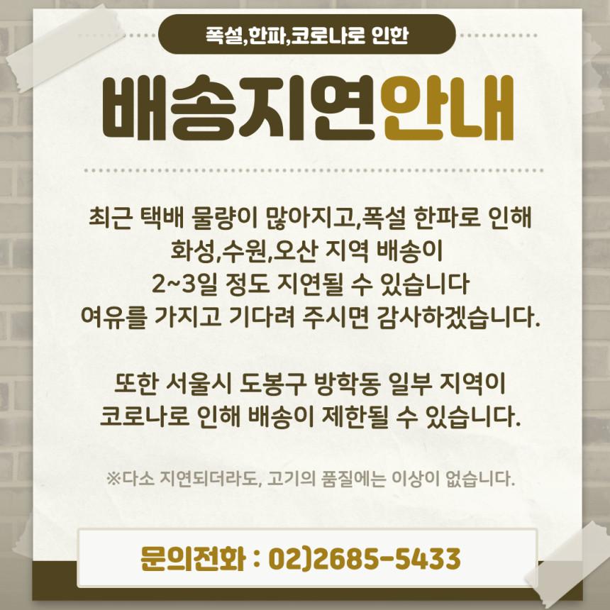 배송지연최종_0113.png
