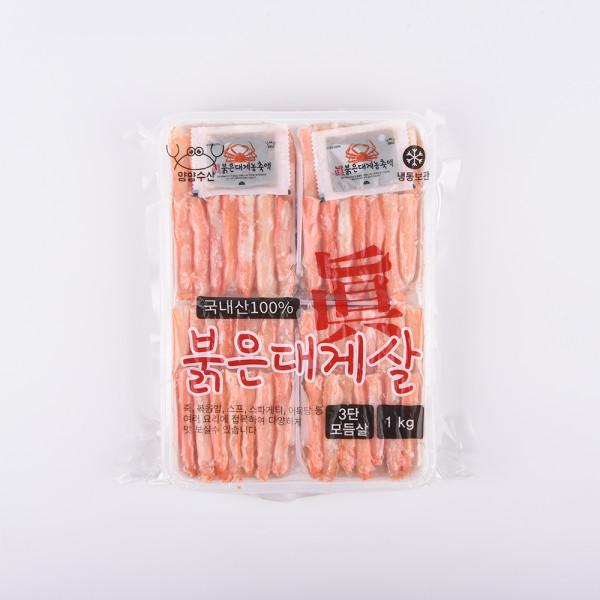고맙다양양몰 - 농산물직거래쇼핑몰,양양수산 국내산 홍게살 100% 진 붉은대게살 모듬살 1kg [도매가]