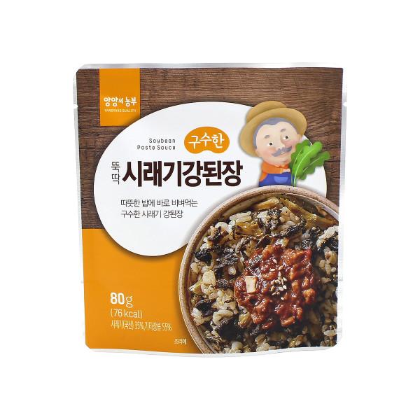 고맙다양양몰 - 농산물직거래쇼핑몰,[양양의농부] 맛있는 간편비빔나물 3종 패키지 12개(3종x4개)