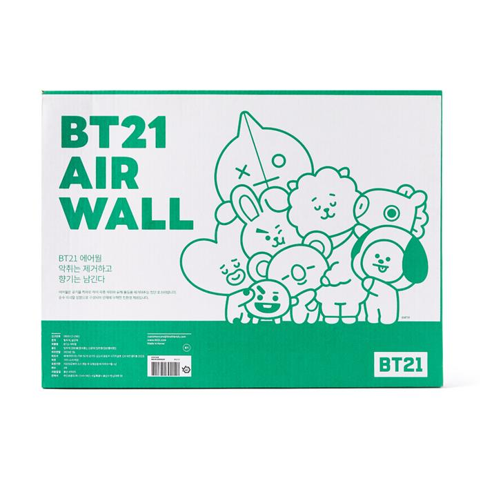 Friends line BT21 COOKY air month (type 3)