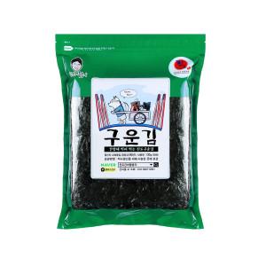 진도구운김 (50장) 홈플러스 롯데마트 판매 동일상품