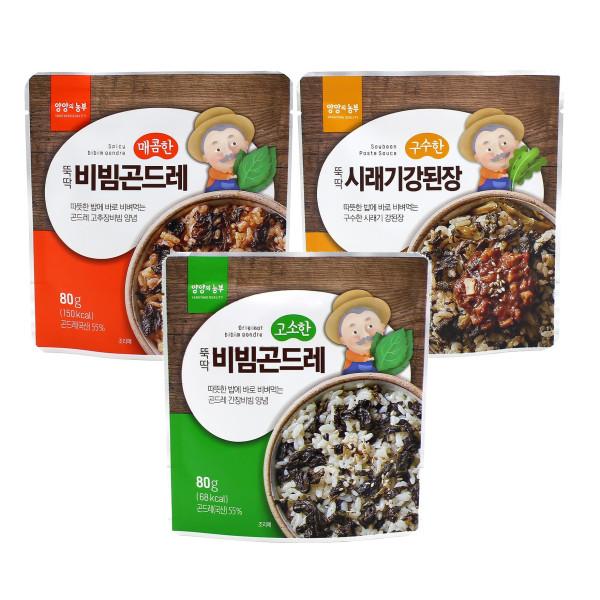 고맙다양양몰 - 농산물직거래쇼핑몰,[양양의농부] 비빔나물 3종 선물세트(80gx12개)