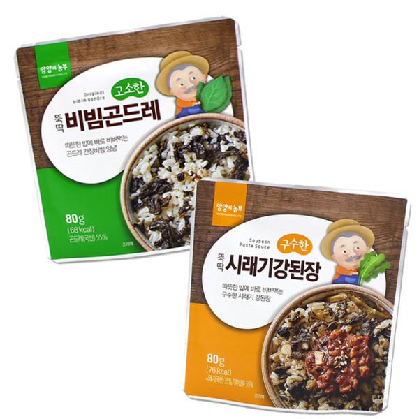 고맙다양양몰 - 농산물직거래쇼핑몰,[양양의농부] 간편식 5종 선물세트(즉석국3종, 비빔나물 2종)