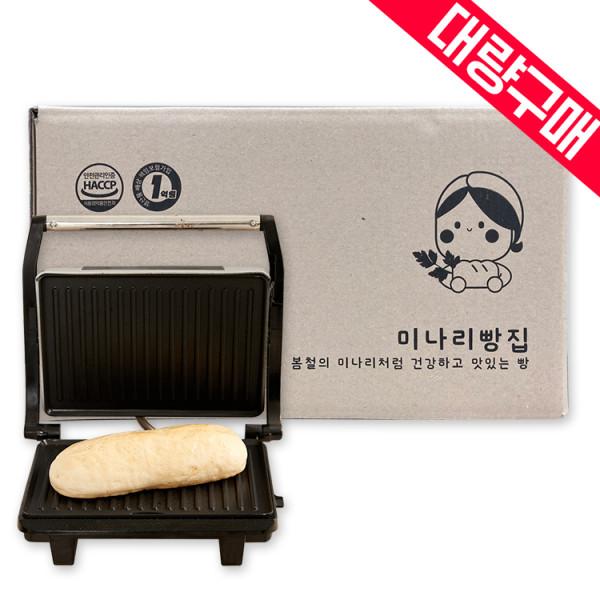 미나리빵집 수제 치아바타 120g 50개 (대용량) 카페메뉴 카페용 브런치 파니니 천연발효 수제빵