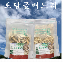 [토담골농장] 친환경 국산 건표고버섯(통/슬라이스/깍두기) 130g 무료배송
