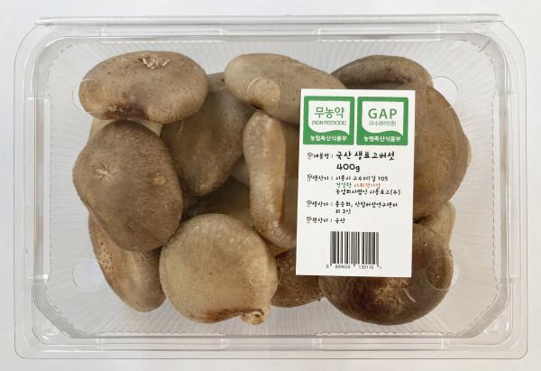 [시흥표고] 국산 생표고버섯 400g