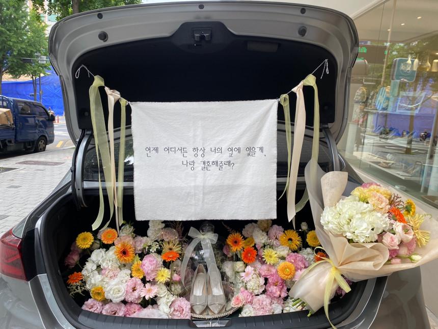 청담동_꽃트렁크프로포즈_강남_프로포즈_선물_이벤트풍선.jpg