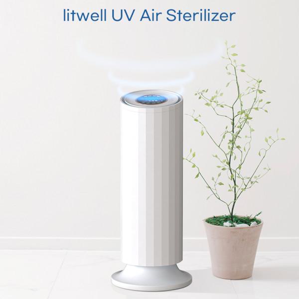파주 상생마켓,릿웰 UV 공기살균기 litwell LW-FS7