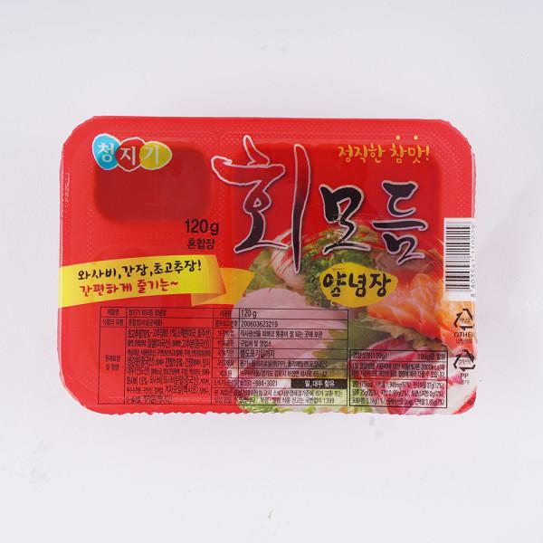 고맙다양양몰 - 농산물직거래쇼핑몰,[설수산]국내산연어 생연어 필렛1팩 300g