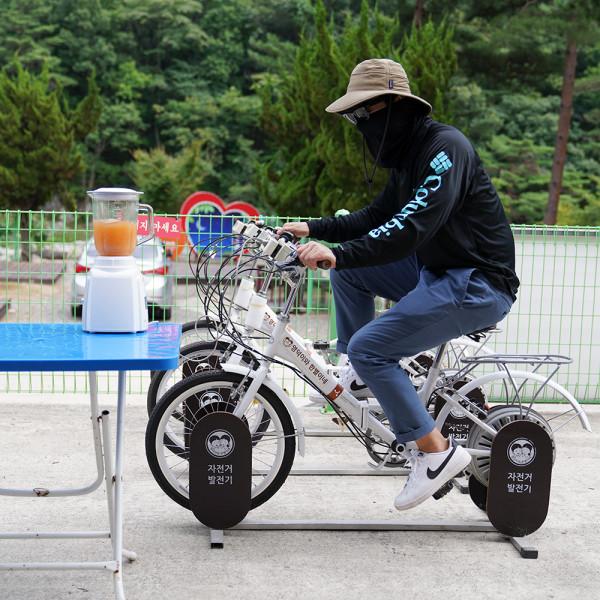 양양 한별마을 자전거 발전기 주스 만들기 체험