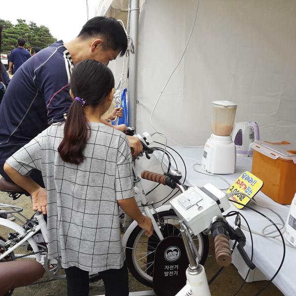 고맙다양양몰 - 농산물직거래쇼핑몰,양양 한별마을 자전거 발전기 주스 만들기 체험