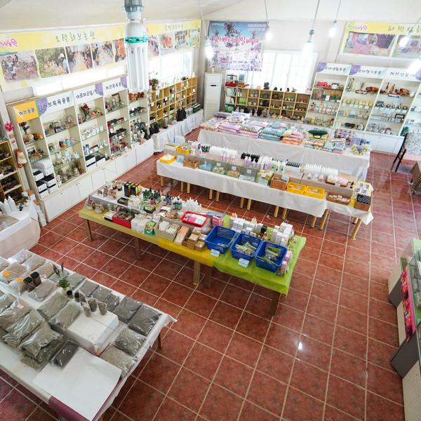 고맙다양양몰 - 농산물직거래쇼핑몰,양양 오색허브농원 허브 방향제 쿠션 비누 향초 화분 화장품 만들기 체험