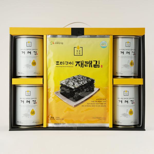 정성드림재래김 선물세트