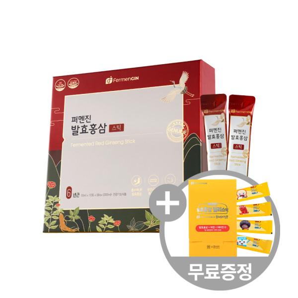 퍼멘진 발효홍삼 스틱 세트 10ml x 30포 미니팩 무료증정