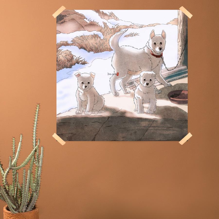 스마트 스토어에서 구입가능한 상품입니다. 시골 진돗개 가족, 달솜 (종이 포스터, 400x400 - 800x800mm)